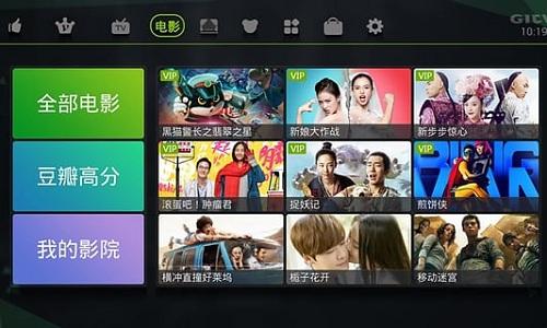 爱奇艺电视去广告版 V11.5.3.131297 安卓版截图2
