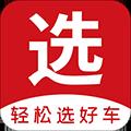 麻辣选车 V1.5.20 安卓版