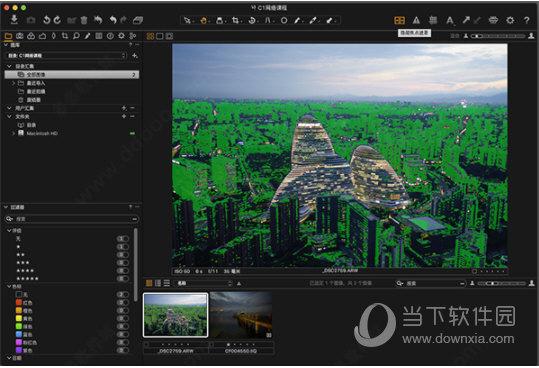 Capture One Pro 21中文破解版