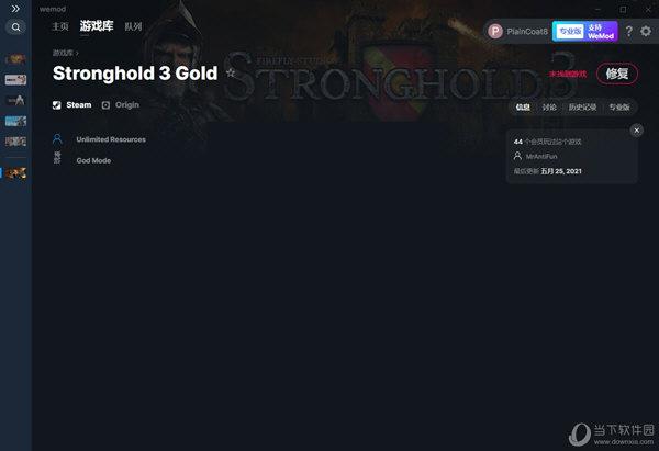 要塞3黄金版修改器