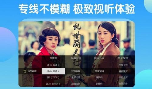 电视家去广告手机版 V3.6.3 安卓电视版截图5