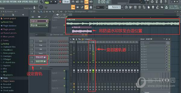 FL studio绿色精简版