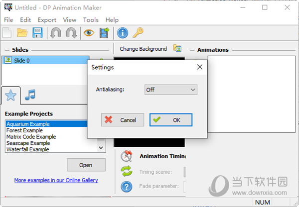 dp animation maker 4.6汉化版