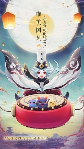 梦幻逍遥高爆版 V3.2.7 安卓版截图2