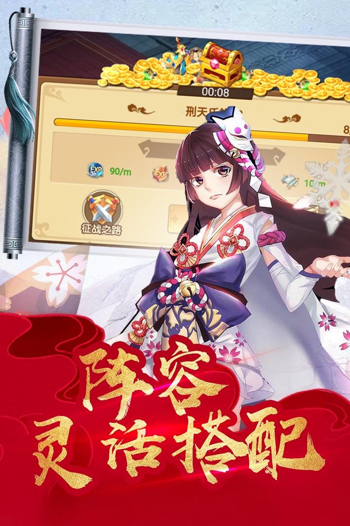 萌神战姬内购破解版 V3.0 安卓版截图3