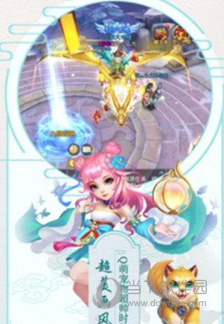 萌神战姬无限钻石版