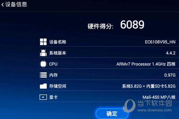 华为悦盒ec6108v93/v95/v97通用破解包