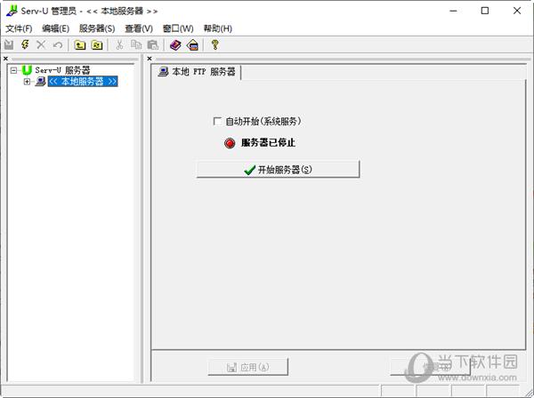 servu 6.0破解版