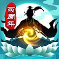 太古仙尊oppo版 V1.52 安卓版