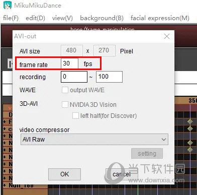 帧率填写30帧