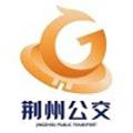 荆州公交 V1.0.2.2.10528 安卓版