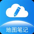 水经微图手机版 V2.2.9 安卓免费版