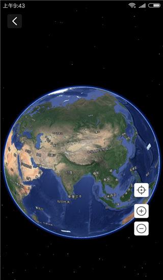 水经微图手机版 V2.2.9 安卓免费版截图4