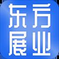 东方展业 V1.1.0 安卓版