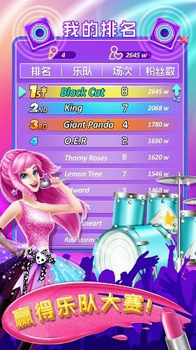高中乐队明星汉化破解版 V1.0.7 安卓版截图4