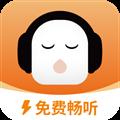 懒人极速版 V1.1.5.1 安卓版