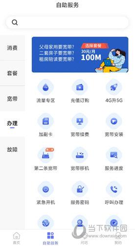 10000社区APP下载