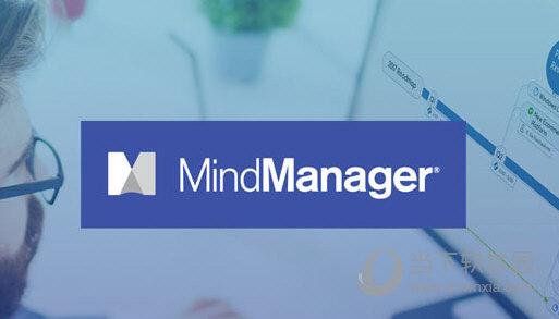 MindManager2021注册机