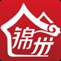 锦州通 V1.2.8 安卓最新版