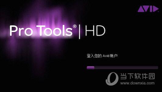 pro tools12 windows10破解版