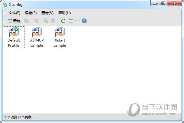 xmanager免安装破解版