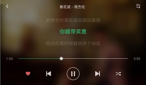 QQ音乐车机修改版 V1.9.5.18 安卓版截图4