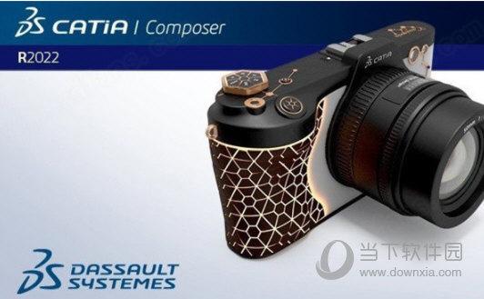 CATIA Composer R2022破解版