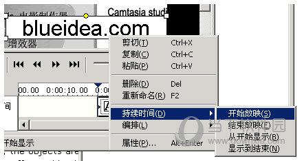 camtasia2021绿色版