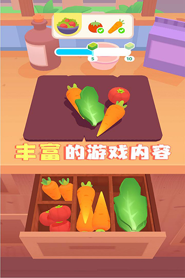 料理模拟器无限钻石版 V1.93 安卓版截图4