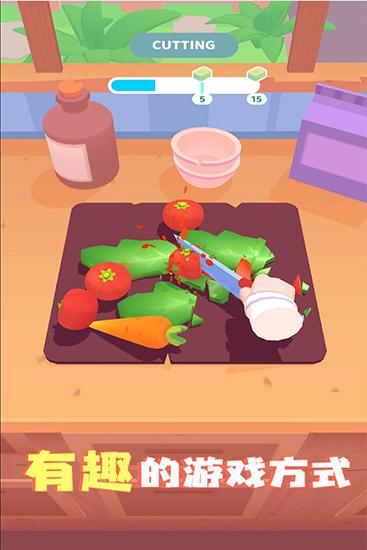 料理模拟器华为版 V1.93 安卓版截图3