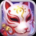 菲狐倚天情缘红包版 V1.0.8 安卓版