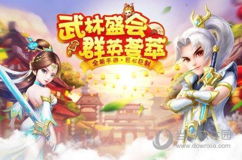 菲狐倚天情缘红包版