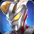 奥特曼热血英雄九游版本 V1.29 安卓版