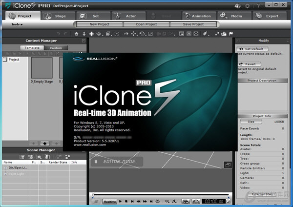 iclone5.51 pro汉化版