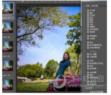 Cameraraw中文版