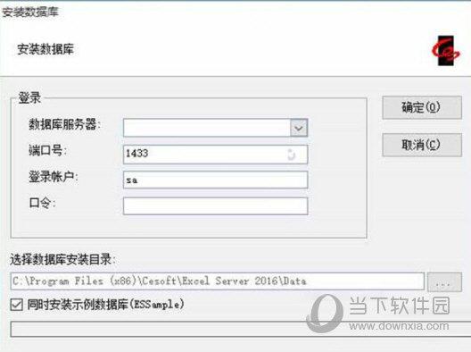 勤哲excel服务器2021破解版