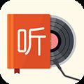 我的听书 V2.1.8 安卓免费版