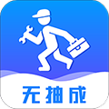 维修小哥 V1.0.3 安卓版