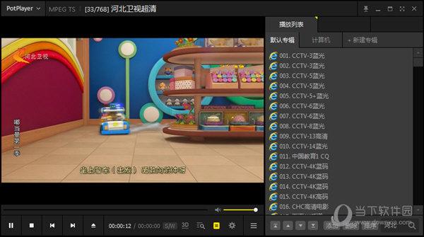 IPTV河北电信直播源