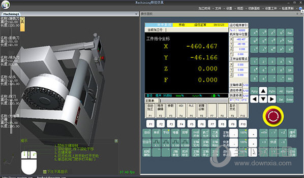 machining数控铣床仿真软件破解版
