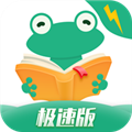 爱看书极速版 V7.3.8 安卓版