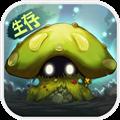 灵魂岛游戏 V1.0.3.13 安卓版