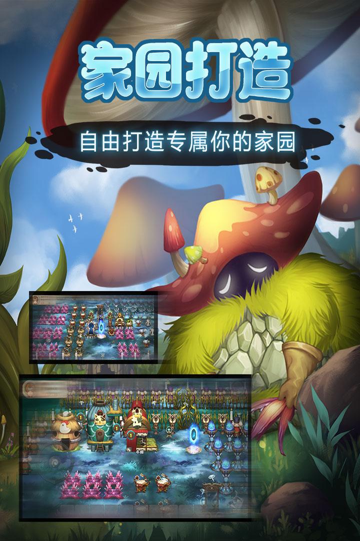 灵魂岛游戏 V1.0.3.13 安卓版截图4