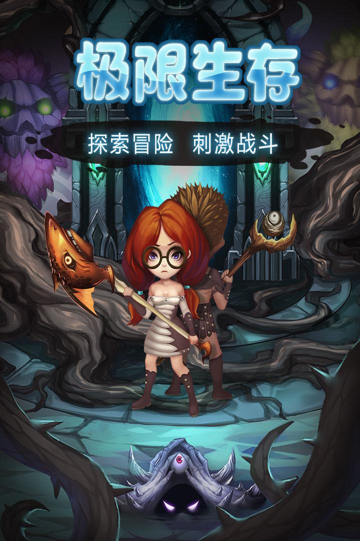 灵魂岛游戏 V1.0.3.13 安卓版截图5