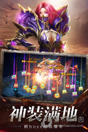 奇迹之剑满V变态版