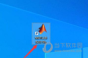 Matlab2018b