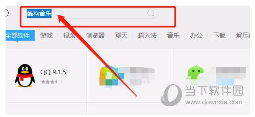华为pcmanager11最新破解版