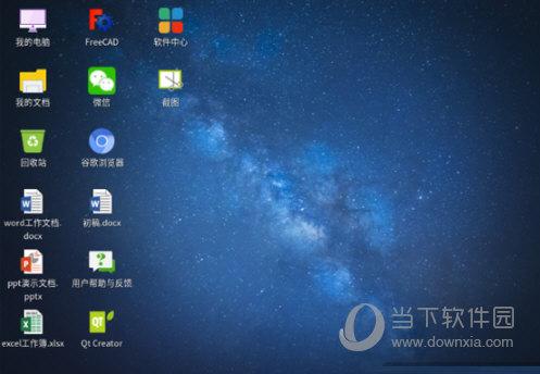 华为鸿蒙OS系统电脑版