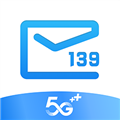 139邮箱APP V9.2.2 安卓版
