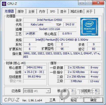 CPUZ软件